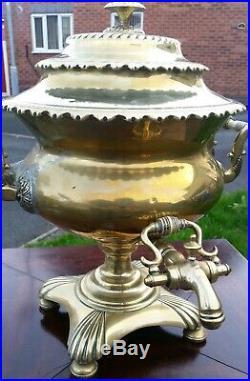Antique Victorian Regency Style English Brass Samovar Vintage C 1880