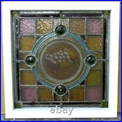 OLD ENGLISH LEADED STAINED GLASS WINDOW Nice Victorian Handpainted 18.25 x 18.5